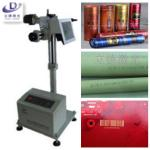 Durable Fiber Laser Date Code Machine , Fast Speed Laser Printing Machine On Metal