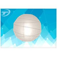 China White Hanging Paper Lanterns With Rice Paper And Metal Wire Material on sale