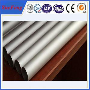 China Polishing/anodized/electrophoresis aluminium pipes tubes rectangular aluminum tube on sale