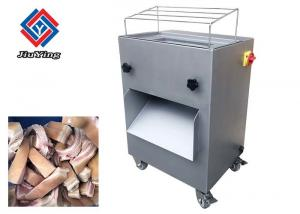 China High Performance Industrial Meat Slicer /  Electric Pork Meat Cutter on sale