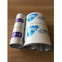 250um White Laminate Sheets For Toothpaste ABL Tube With Printing