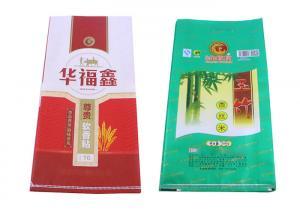 China 10Kg Coated Woven PP Sacks 50Kg Printed Woven Polypropylene Sacks on sale