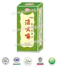 China Herbal Xiao Ke Chuan Syrup on sale