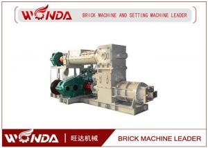China Reamer Soild Clay Brick Making Machine , Clay Brick Extruder MachineLarge Output on sale