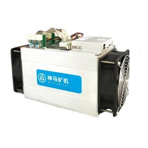 China Whatsminer D1 44T Litecoin Bitcoin Asic Mining Hardware Blockchain Whatsminer D1 Miner on sale