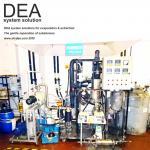 1KW Vacuum Distillation Machine With Voltage of 220V / 60hz Stainless Steel 304
