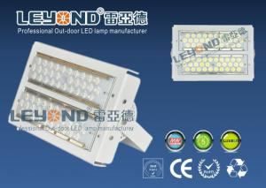 China Tennis court lighting module design High Efficiency Outdoor LED Flood Lights 100W on sale