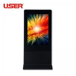 China Dustproof Design Outdoor LCD Advertising Display Bluetooth High Brightness on sale