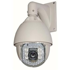 China 1.3 Megapixels 720P IP IR Dome Camera Wireless , ONVIF For Airport on sale