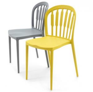 China stackable plastic replica outdoor Mary 7201 chair furniture on sale