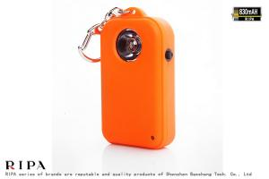 China ABS plastic 830MAH Keychain Rechargeable Portable Power Pack / Mobile Phone Charger on sale