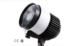 China Dimmable 20W COB Led Track Light 2000Lm CRI 80 With Aluminum Shell on sale