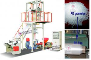China PE HDPE LDPE LLDPE BLOWING FILM MACHINE PLASTIC BLOWN FILM MACHINE SJ 700 900 1100 1400 on sale