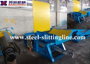 China Automatic 3T Steel Coil Upender 1300mm Width Coil , 800mmφ Coil on sale