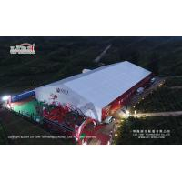 Aluminum and PVC tent for ourdoor event, Out door event tent, event marquee tent
