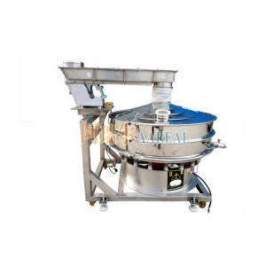 China PVC Powder Round Separator Rotary Vibrating Screen for Fine Materials on sale