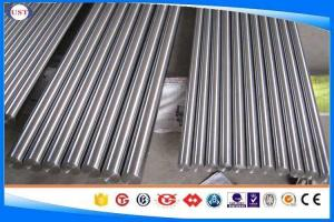 China 630 / 17-4PH Stainless Steel Round Bar , Mechanical Stainless Steel Round Bar Stock  on sale