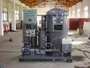 China Marine 2m3/h 15ppm Bilge Separator/ Oily Bilge Water Separator on sale
