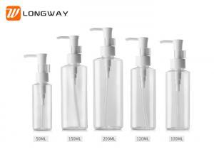 China Elegant Plastic Oil Pump PET Bottle for Shampoo Lotion Bottle Makeup Remover Packaging on sale