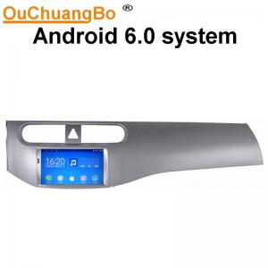 China Ouchuangbo car radio gps navi android 6.0 for Brilliance H220 with 3g wifi dual zone 16GB Flash on sale