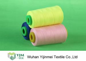 China Strong Polyester Industrial Sewing Threads , Polyester Embroidery Thread Spool Thread on sale
