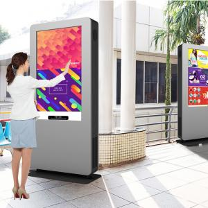 China 2000cd/m2 Brightness Outdoor Digital Advertising Screens TV Kiosk Stand LCD Totem on sale