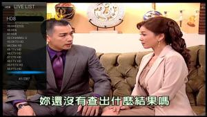 China Myiptv/Huat88tv malaysia iptv 1/3/6/12 renewal full astro malaysia channels wholesale