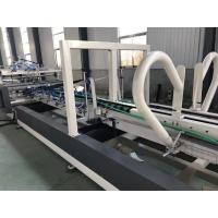 China Fully Automatic Carton Folder Gluer Machine For 3/5/7 Ply Corrugated Cardboard on sale
