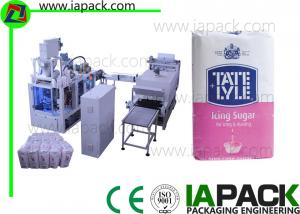 China 1KG 2KG Sugar for Paper Bag Fully Automatic Packing Machine on sale