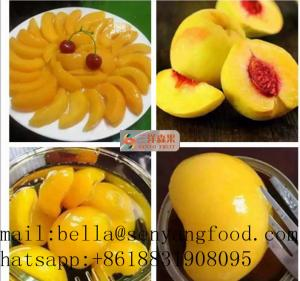 China Wholesale Organic Canned Fruit Sliced Yellow Peach supplier