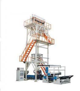 China Rotary Head PP Film Making Machine on sale