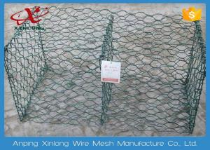 China 6 * 8cm Heav Duty Gabion Wire Mesh / Hexagonal Wire Cages For Rock Retaining Walls on sale