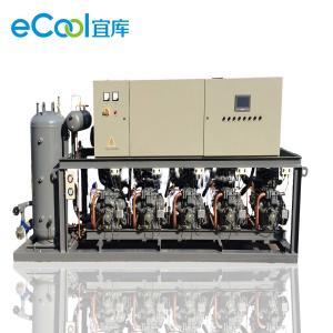 China 5pcs Unit 25HP Bitzer Piston Parallel Compressor Unit Low Temperature For Large Cold Storage on sale