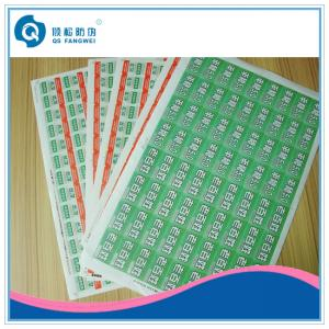 China Anti-Counterfeiting A4 Self Adhesive Labels on sale