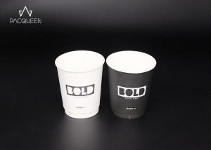China Double Paper Board Hot Beverage Paper Cups , Hot Liquid Paper Cups Anti Leaking on sale