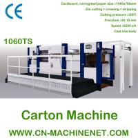 ZJ-1060TS automatic paper carton die-cutting and creasing machine with stripping