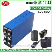 China China manufacture factory price rechargeable LiFePO4 battery for solar wind energy storage on sale