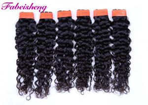 China Full Italian Wave Virgin Indian Hair Extensions Healthy Natural Black 100G on sale
