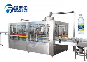 China Fully Automatic Carbonated Drink Filling Machine on sale