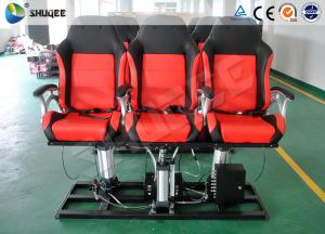 China Power-driven Mobile Chair 4D Cinema Equipment With 5.1 / 7.1 Audio System on sale