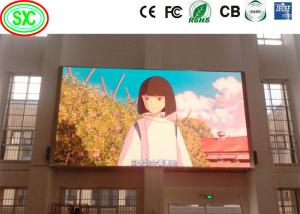 China High Brightness High Refresh Rate ove 1920hz Outdoor Full Color Led Display Fixed Wall Mounting For Advertising on sale