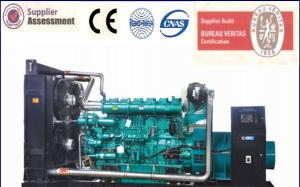 China Diesel Generator Set with CE Approval-Open Type and Soundproof on sale