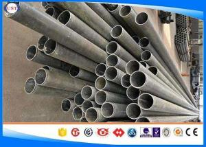 Quality Precision Steel Tube Cold Drawn Steel Tube ST45 for Mechanical Parts In Machinery Equipment for sale