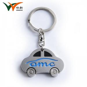 China Cute Promotional Key Rings Car Shaped Keychain For Men 42*30MM Size on sale
