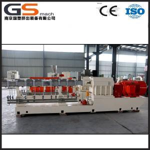 China plastic pellet extruder machine on sale