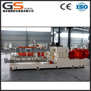 China Twin screw hot melt adhesive underwater pelletizing extruder on sale