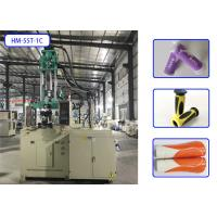 Kids Bike Grips Plastic Injection Molding Equipment , Miniature Injection Molding Machine
