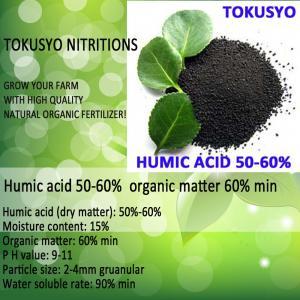 China Natural Humic Acid Organic Fertilizer Pure With 60% Organic Matter on sale