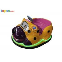 China Kids Park Rides Fiberglass 12V*2 Battery Ride On Car Wholesale on sale