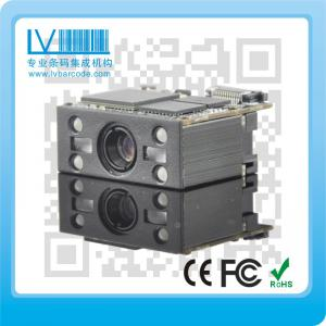 China LV 3000 2d barcode scanner module on sale